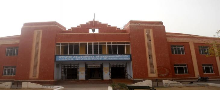 Ganga Singh Museum, Bikaner rajasthani-taadka